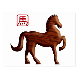 2014 Años Nuevos chinos de la postal de madera del
