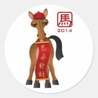 2014 Años Nuevos chinos del caballo que sostiene l Pegatina Redonda