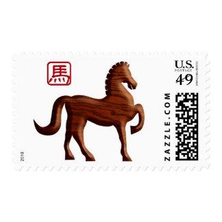 2014 Años Nuevos chinos del franqueo de madera del