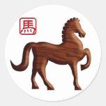 2014 Años Nuevos chinos del pegatina de madera del