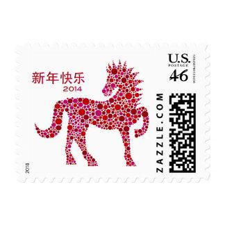 2014 Años Nuevos lunares chinos del franqueo del c