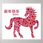 2014 Años Nuevos lunares chinos del poster del cab
