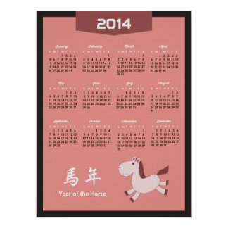 2014 Calendar - Year of the Horse Retro Rose Color Poster