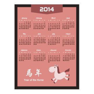 2014 calendario - año del color color de rosa retr tarjetas postales