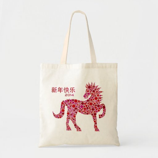 2014 Chinese Lunar New Year of the Horse Bag