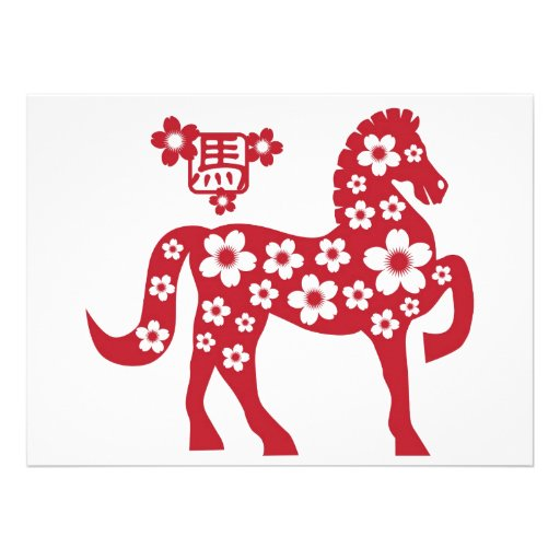 2014 Chinese Lunar New Year of the Horse Card