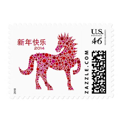 2014 Chinese Lunar New Year of the Horse Postage