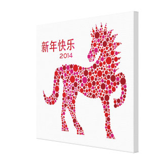 2014 Chinese New Year of the Horse Canvas Print