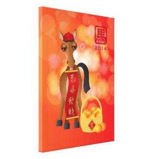 2014 Chinese New Year of the Horse Holding Banner Canvas Print