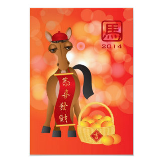 2014 Chinese New Year of the Horse Holding Banner Card