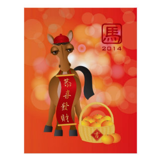 2014 Chinese New Year of the Horse Holding Banner Poster
