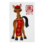 2014 Chinese New Year of the Horse Holding Banner Print