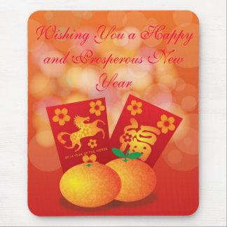 2014 Chinese New Year of the Horse Mandarin Orange Mouse Pad
