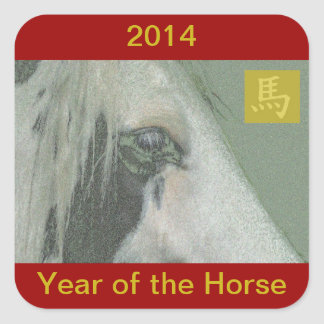 2014 Chinese New Year of the Horse Square Sticker