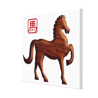 2014 Chinese New Year of the Horse Wood Canvas