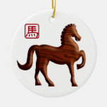 2014 Chinese New Year of the Horse Wood Ornament