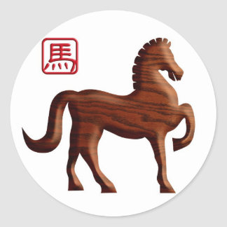 2014 Chinese New Year of the Horse Wood Sticker