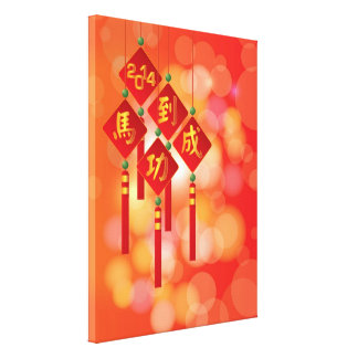 2014 Chinese New Year Plaques with Horse Text Canvas Print