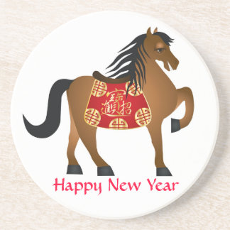 2014 Chinese New Year Zodiac Horse Coaster