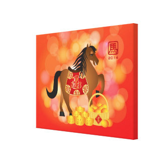 2014 Chinese New Year Zodiac Horse with Saddle Gallery Wrap Canvas