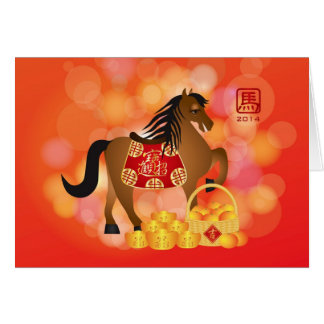 2014 Chinese New Year Zodiac Horse with Saddle Card