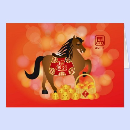 2014 Chinese New Year Zodiac Horse with Saddle Greeting Cards