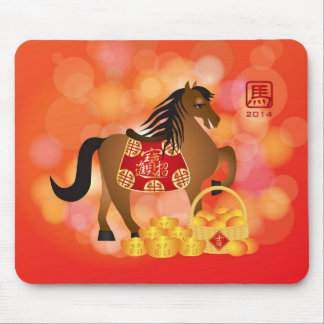 2014 Chinese New Year Zodiac Horse with Saddle Mouse Pad