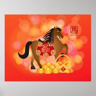 2014 Chinese New Year Zodiac Horse with Saddle Print