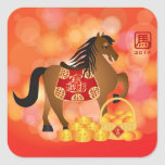 2014 Chinese New Year Zodiac Horse with Saddle Square Sticker