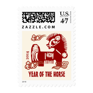 2014 Chinese Year of the Horse Postage Stamps