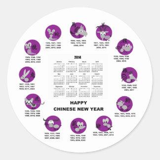 2014 Chinese Zodiac Happy Chinese New Year Clndr Classic Round Sticker