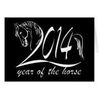 2014 Horse Greeting Cards