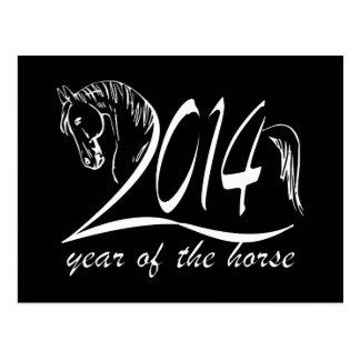 2014 Horse Postcard