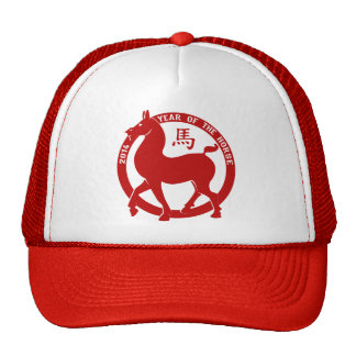2014 The Year Of The Horse Mesh Hats