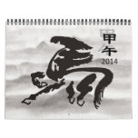 2014 - Year of Horse Chinese Zodiac Calendar