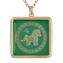 2014 Year of the Green Wood Horse Gold Plated Necklace