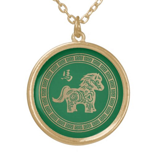 2014 Year of the Green Wood Horse Personalized Necklace