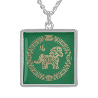 2014 Year of the Green Wood Horse Sterling Silver Necklace