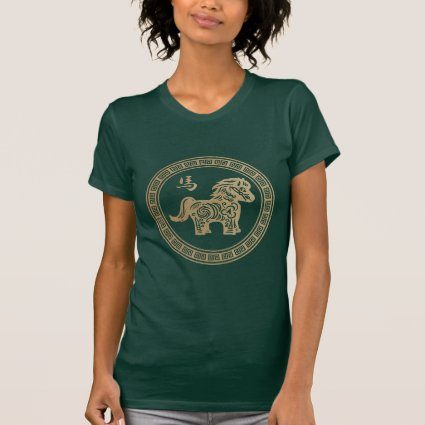 2014 Year of the Green Wood Horse Tee Shirt