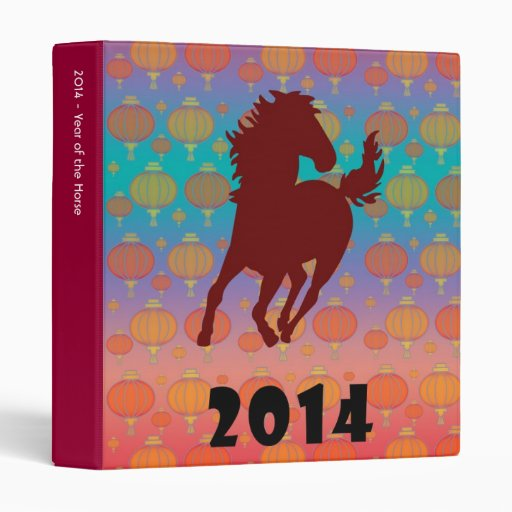 2014 - Year of the Horse 3 Ring Binder