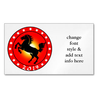 2014 Year of the Horse Business Card Magnet