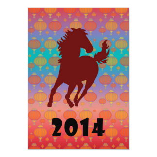 2014 - Year of the Horse Card