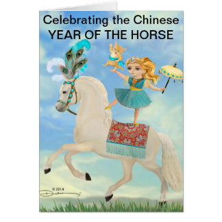 """""""2014 Year of the Horse"""" Celebration Greeting Card"""