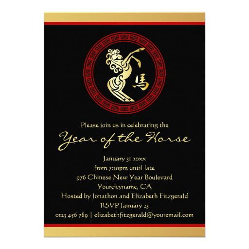 2014 Year of the Horse GR Chinese New Year Party Personalized Invites