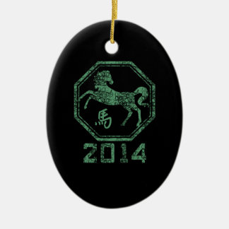 2014 Year of the Horse in Chinese Astrology Double-Sided Oval Ceramic Christmas Ornament