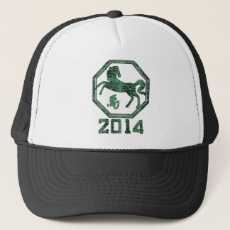 2014 Year of the Horse in Chinese Astrology Trucker Hat