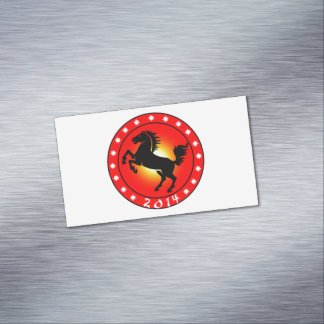 2014 Year of the Horse Magnetic Business Card