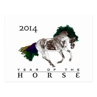 2014 Year of the Horse note Card