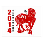 2014 Year of The Horse Papercut Postcard