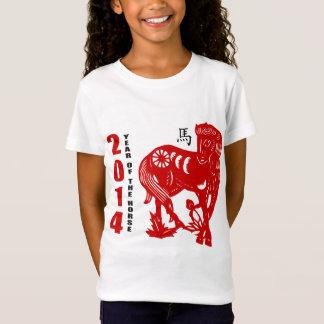 2014 Year of The Horse Papercut T-Shirt
